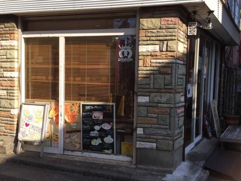【15:30】「mixture bakery&cafe 大英堂」でカフェタイム