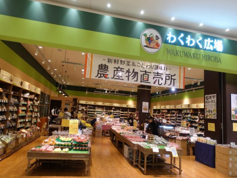 【17:00】「わくわく広場」で地元野菜を購入