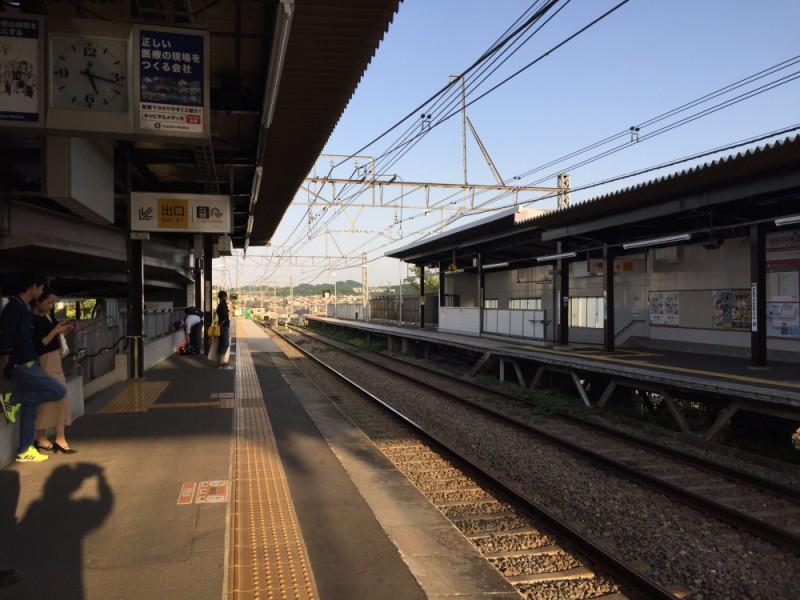 【17:20】「京王片倉駅」にゴール