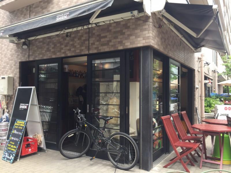 【15:30】「ごはん茶房 SHIEN」でカフェタイム