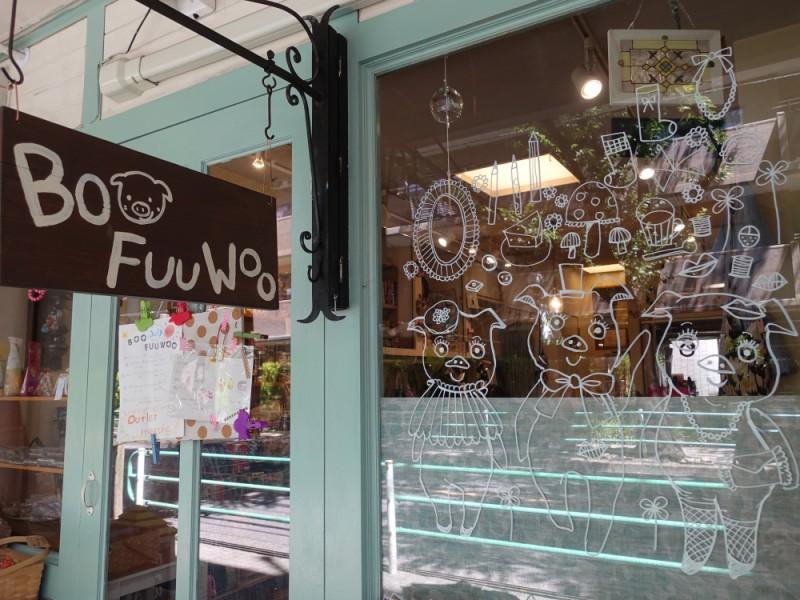 【14:30】「CAFE+ZAKKA Boo Fuu Woo」でカフェタイム