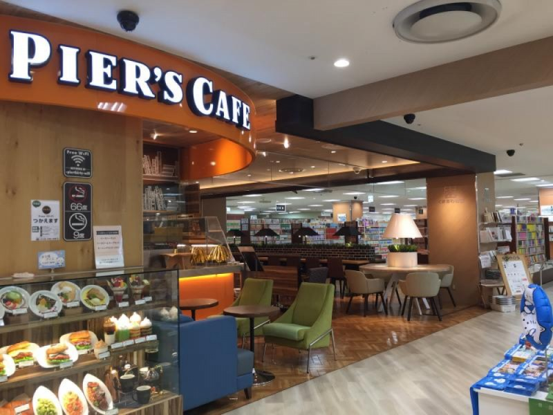 【15:00】「PIER'S CAFE(ピアーズカフェ)聖蹟桜ヶ丘店 」で絵本を読みながらカフェタイム