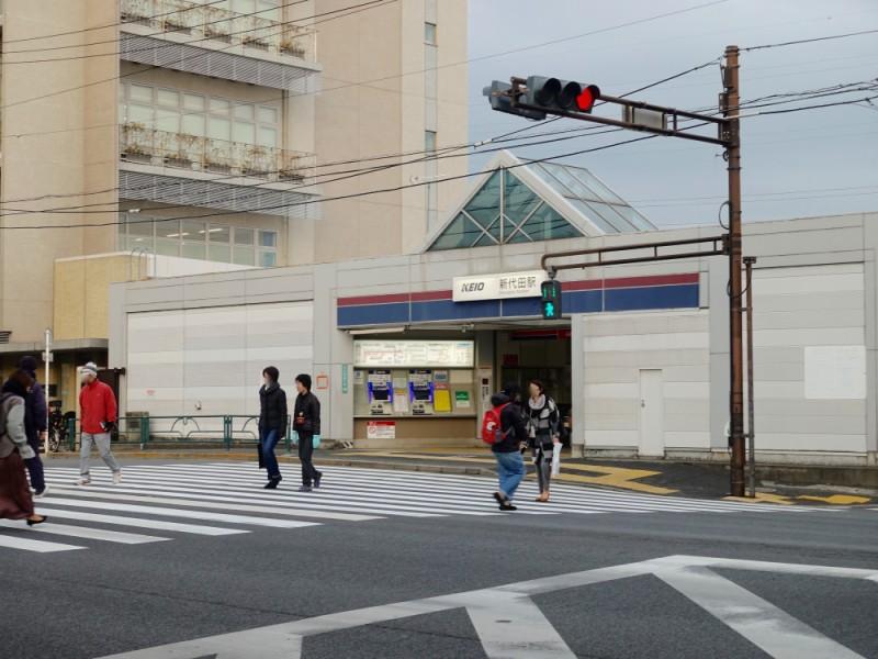 【17:00】「新代田駅」ゴール