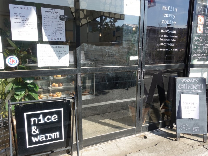 【14:40】「nice & warm」で人気メニューのマフィンをテイクアウト