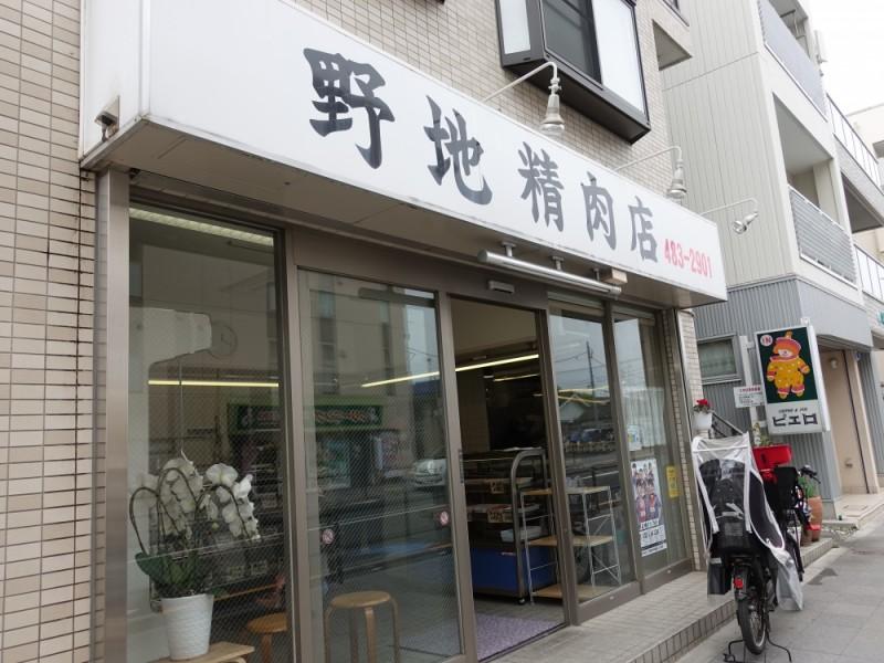 【14:00】北口エリアの「野地精肉店」で惣菜を購入。