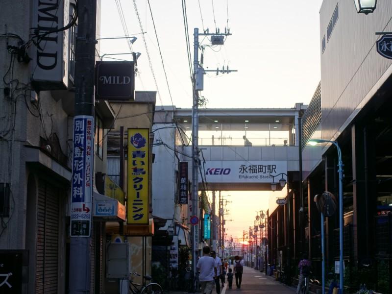 【17:00】井の頭線「永福町駅」で集合