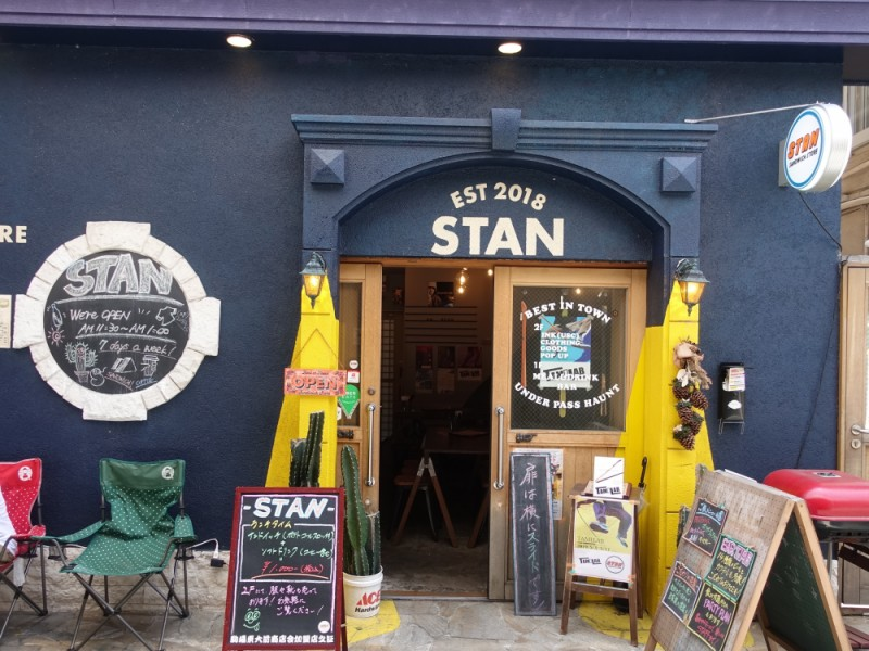 【13:40】「STAN sandwich store(スタン サンドイッチ ストア)」でランチタイム