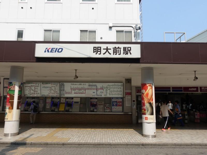 【13:30】「明大前駅」からスタート