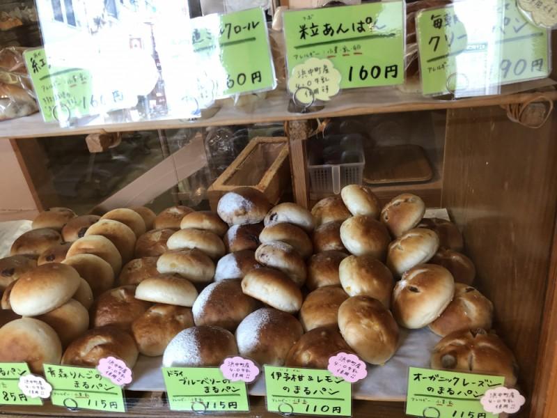 【13:40】「PANYA komorebi」でお土産にパンを購入