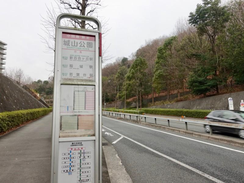 【16:00】「城山公園」バス停から京王バスに乗車、稲城駅へ