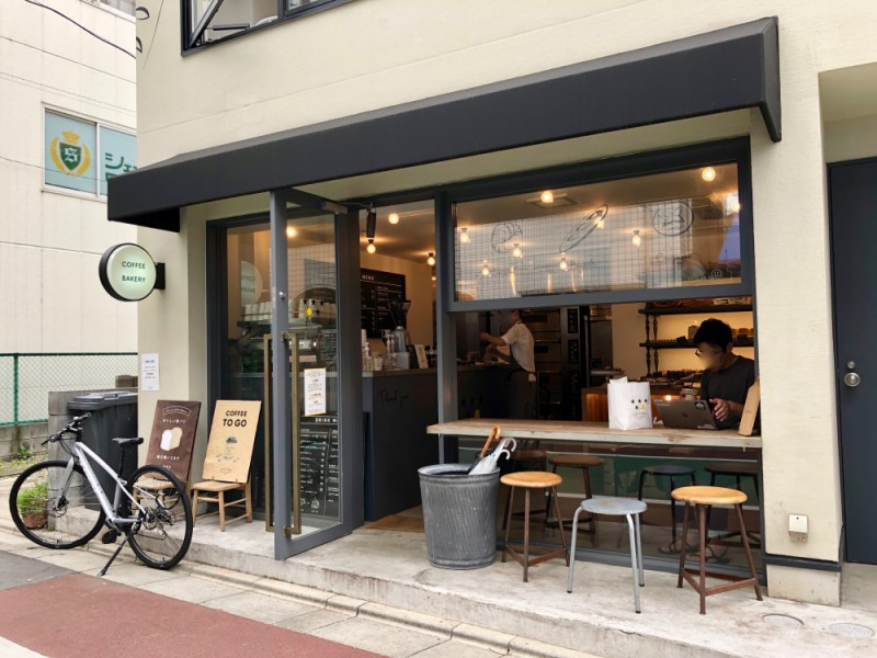 【14:30】「FIVE STARS COFFEE & BAKERY SETAGAYA」でカフェタイム
