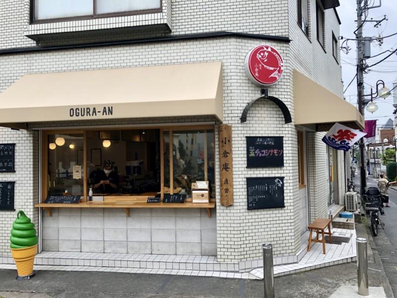 【16:00】「経堂小倉庵 下高井戸店」でたい焼きを購入