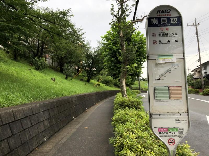 【12:59】「南貝取」バス停より京王バスに乗車