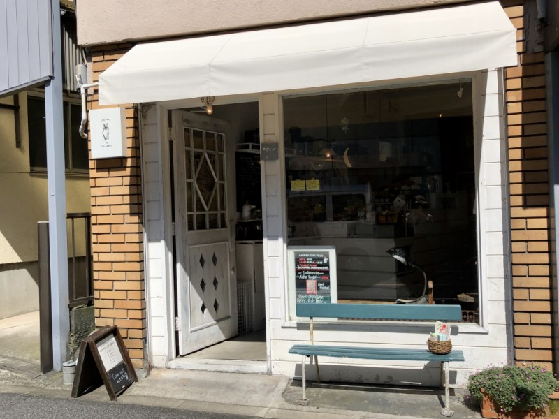 「下北沢 COFFEA EXLIBRIS」で「アイスカフェラテ」をテイクアウト