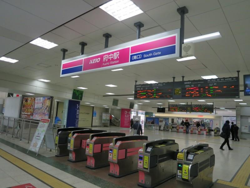 【9:20】京王線「府中駅」スタート