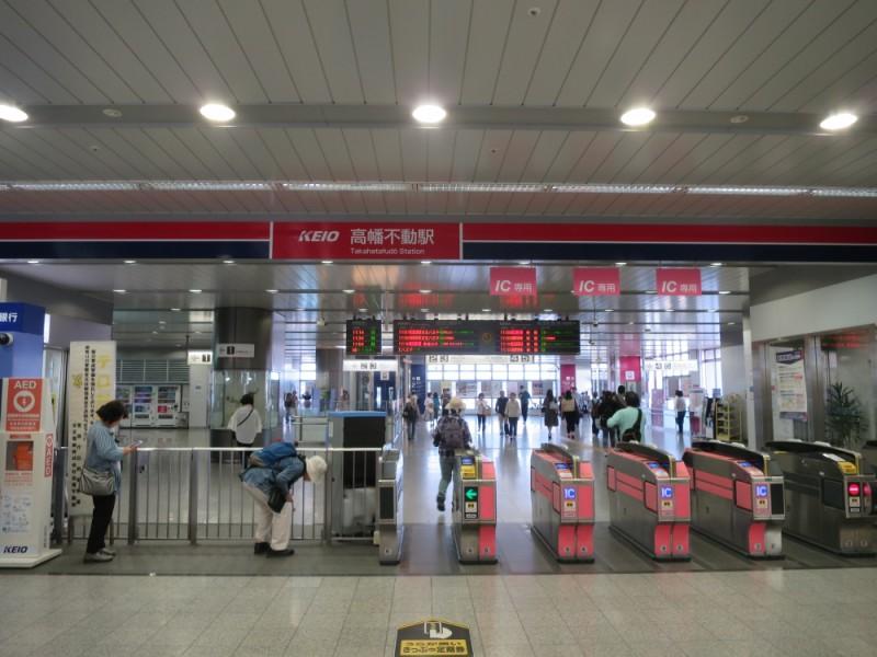 【15:30】「高幡不動駅」へゴール