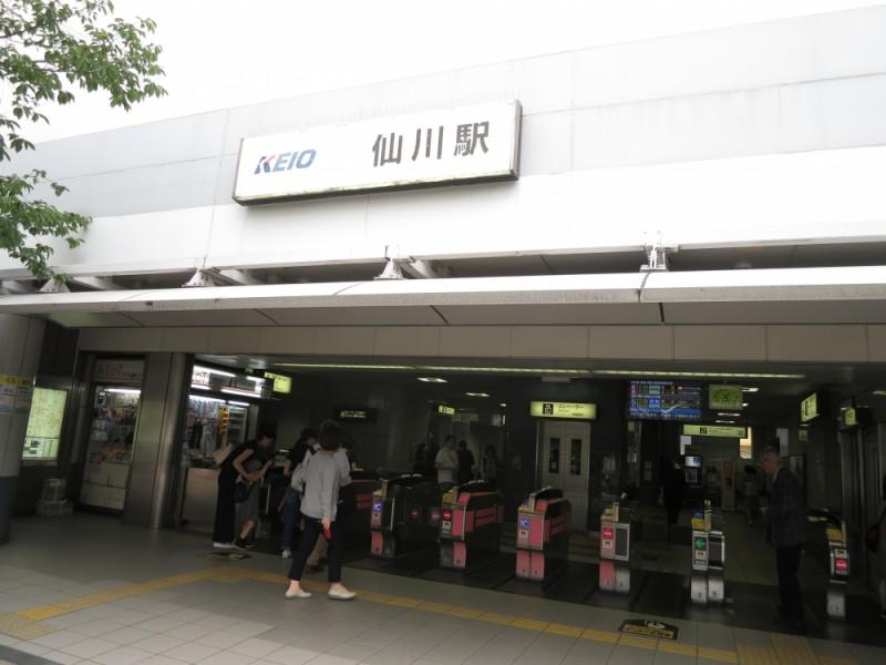 【11:00】京王線「仙川駅」からスタート!