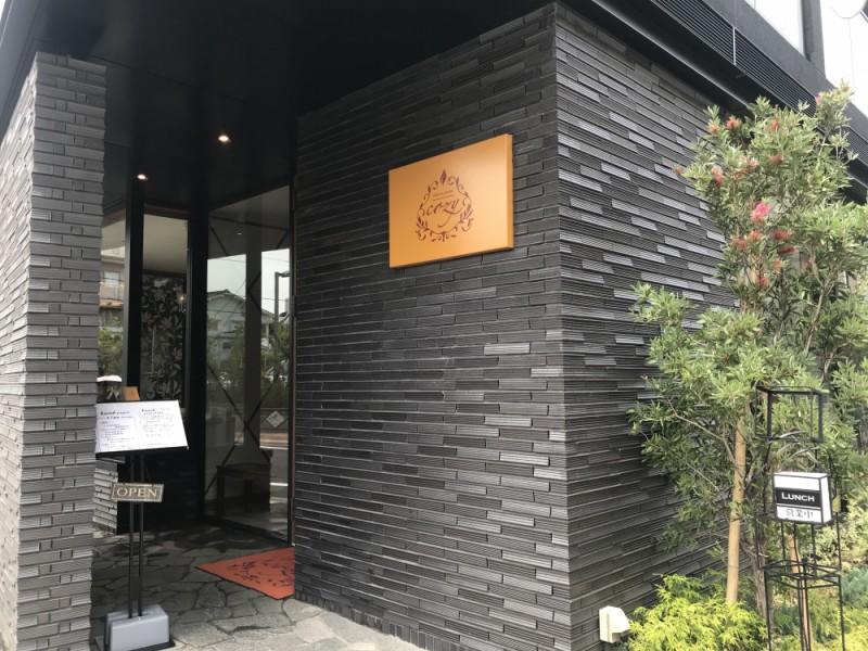 【11:50】「Restaurant COZY」で親子ランチ
