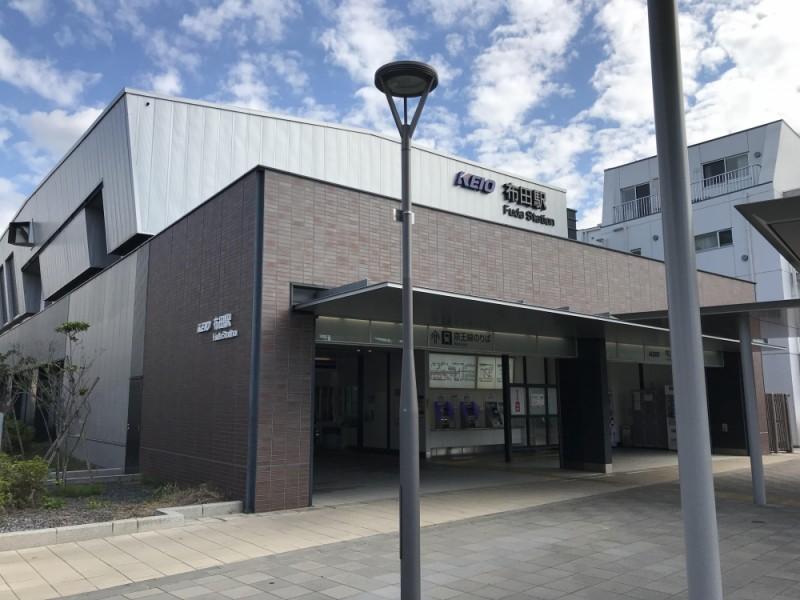 【15:00】「布田駅」からスタート