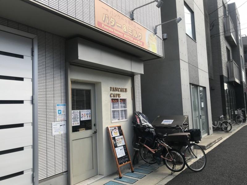 【15:10】「パンケーキ専門店 BUTTER & MILK」でティータイム