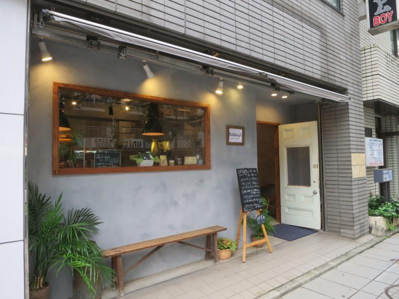 【14:00】「cafe MUSASHIYA」でコーヒータイム