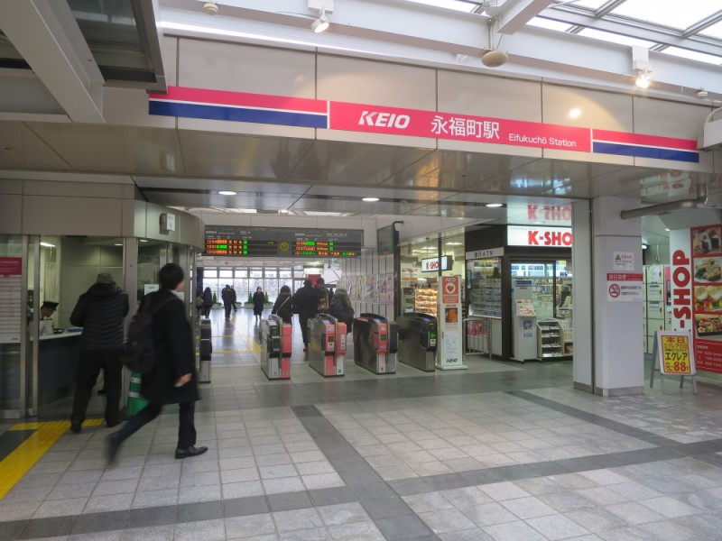【11:00】井の頭線「永福町駅」スタート!