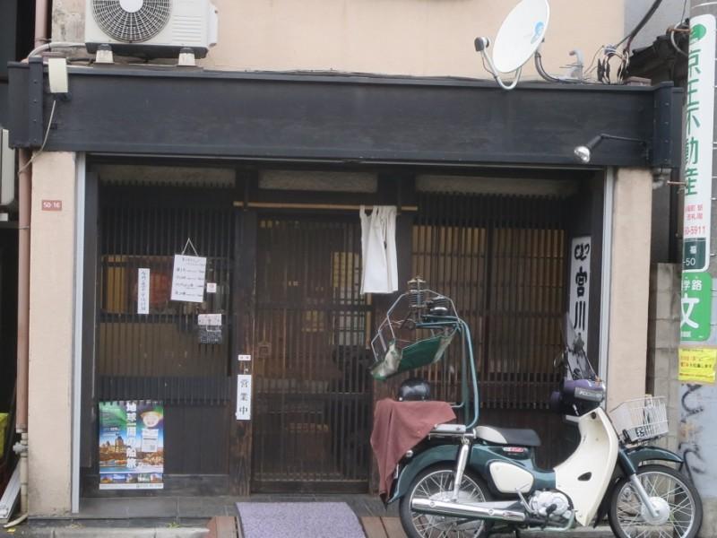 【12:00】「つきじ宮川本廛 永福町本店」で鰻を堪能