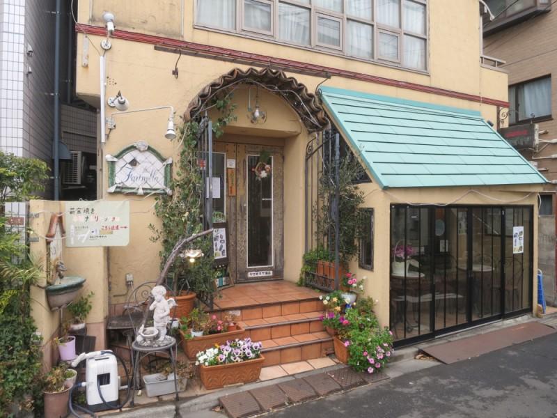 【13:30】「酒と自然食品の店 ヤマザキヤ」で珍しい食材探し