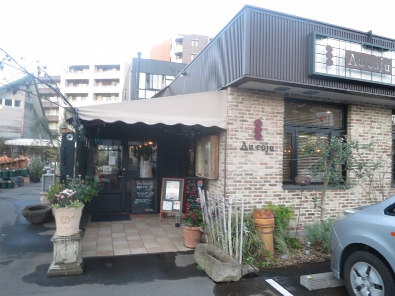 【10:30】「レストランAu coju(おこじゅ)」で目にも美しいランチを堪能