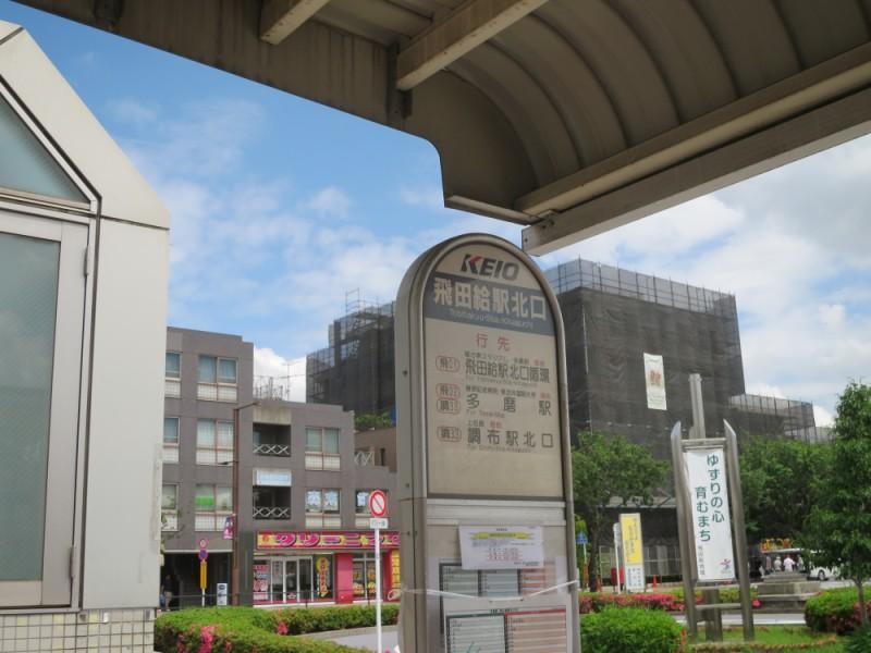 【9:50】京王バスで移動