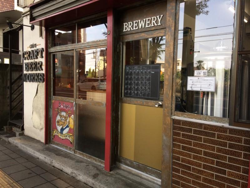【17:00】「調布クラフトビアワークス」で出来立ての自家製ブランドビールを味わう