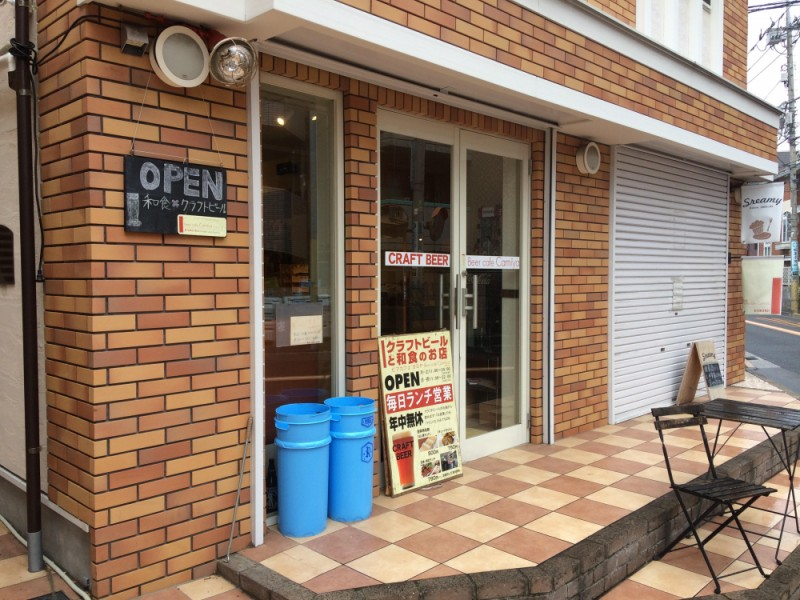 【15:00】〆は「Beer cafe Camiya」でクラフトビールの飲み比べ