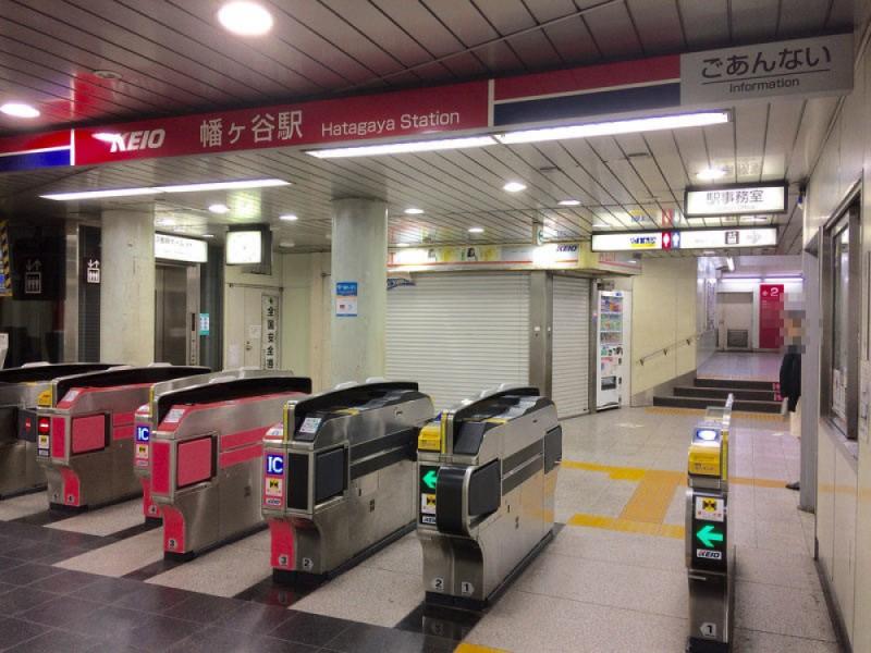 【17:00】京王線「幡ヶ谷駅」スタート!