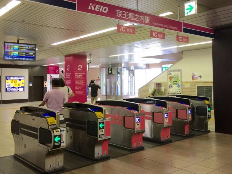 【11:25】相模原線「京王堀之内駅」スタート