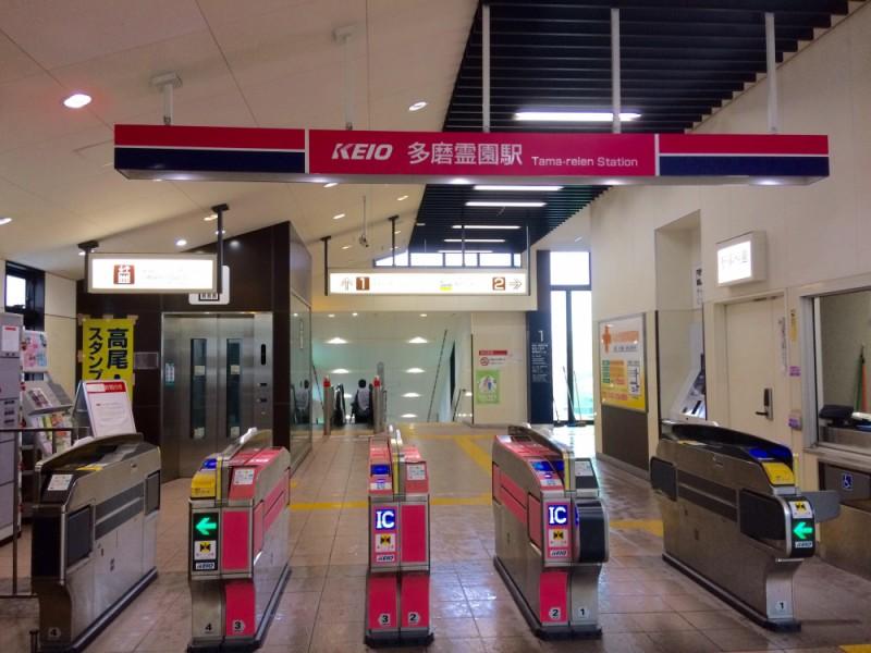 【12:30】京王線「多磨霊園駅」スタート