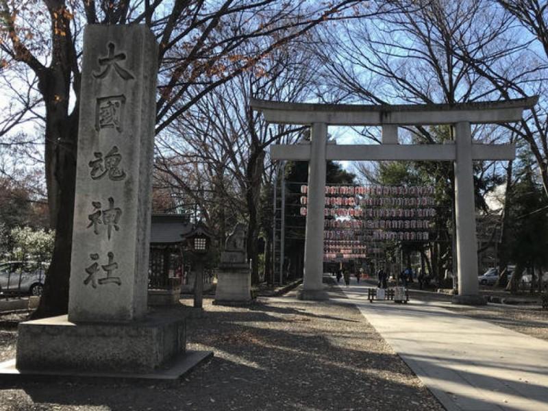 【13:40】「大國魂神社」を参拝