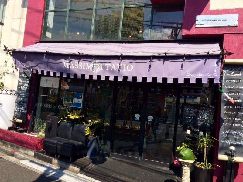 【13:00】もう1つの人気店「マッシモタヴィオ」へ