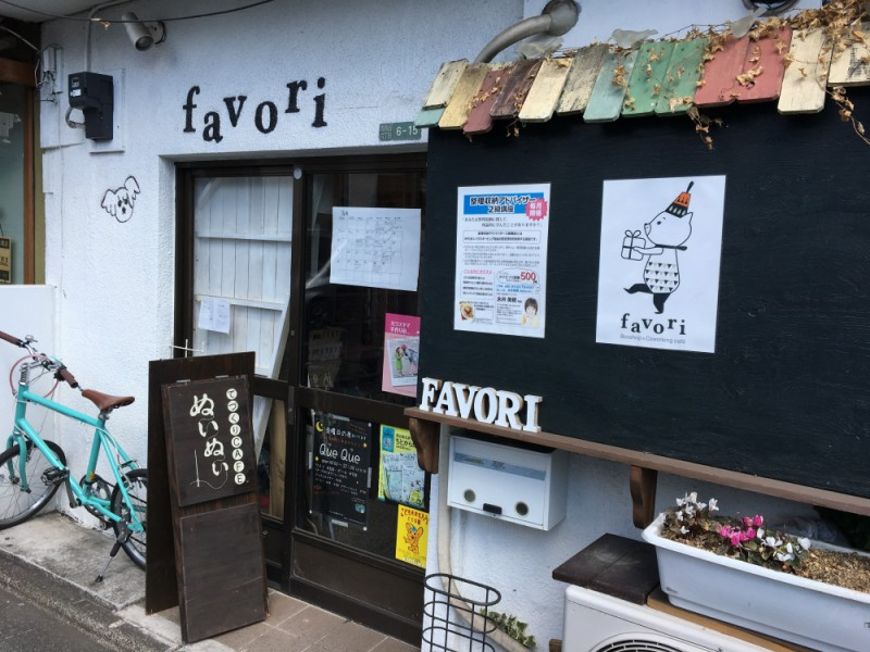 【12:40】「favori(ファボリ)」で手作り作家さんのオリジナル雑貨を見ながら、ランチタイム!