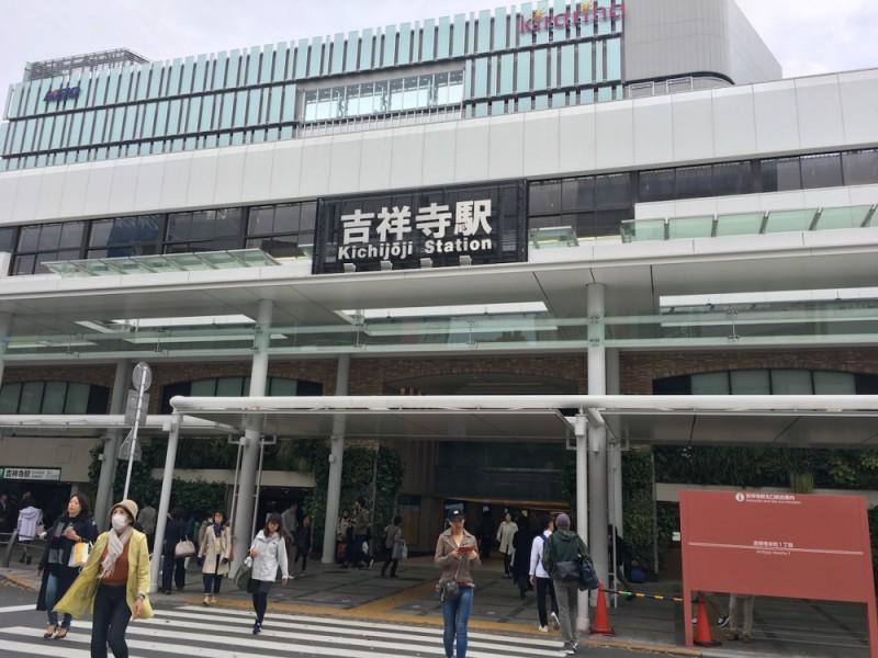 【10:00】井の頭線「吉祥寺駅」からスタート!