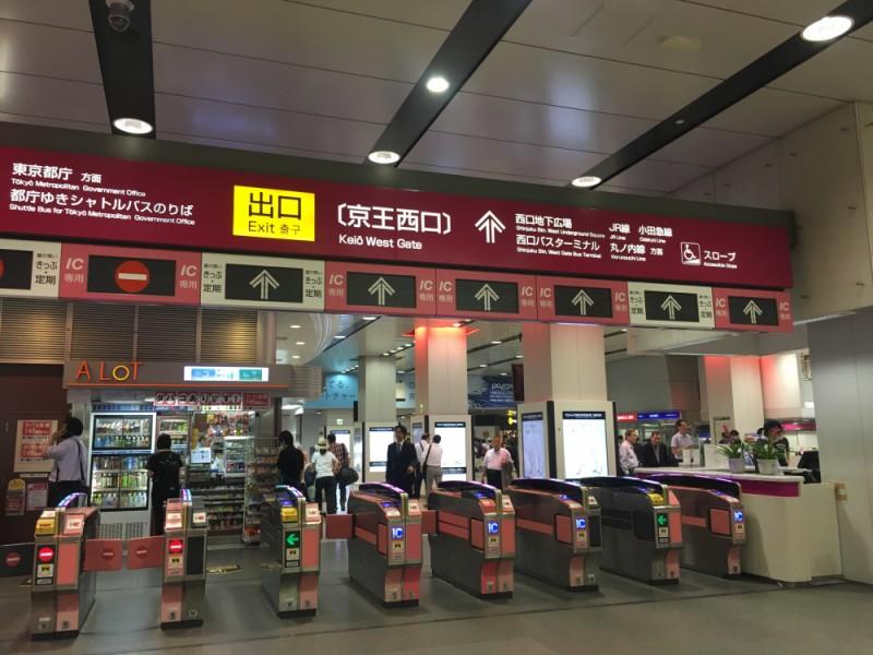 【11:00】京王線「新宿駅」スタート