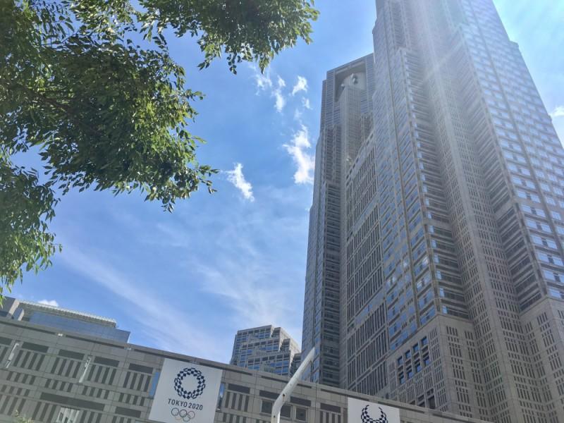 【13:00】「東京都庁展望室」から東京の街を一望