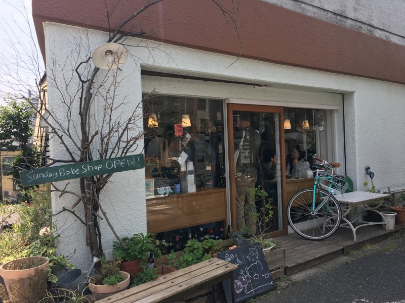 【14:30】週3日だけオープンする焼き菓子専門店「サンデーベイクショップ」でお土産を購入