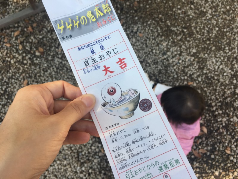 【13:30】「布多天神社」にお参り