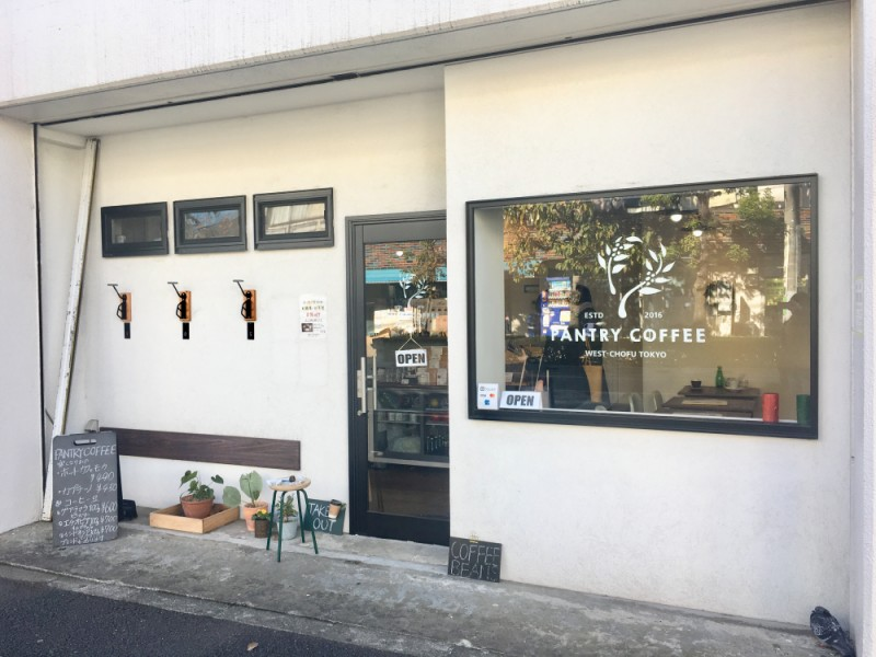 【13:00】「PANTRY COFFEE(パントリーコーヒー)」でカフェタイム
