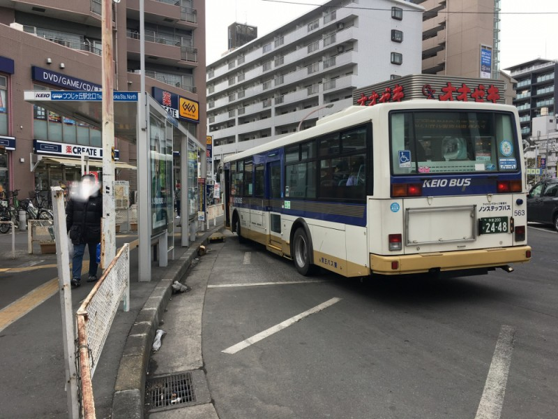 【12:40】「つつじヶ丘駅北口」から京王バスで「神代植物公園」へ!