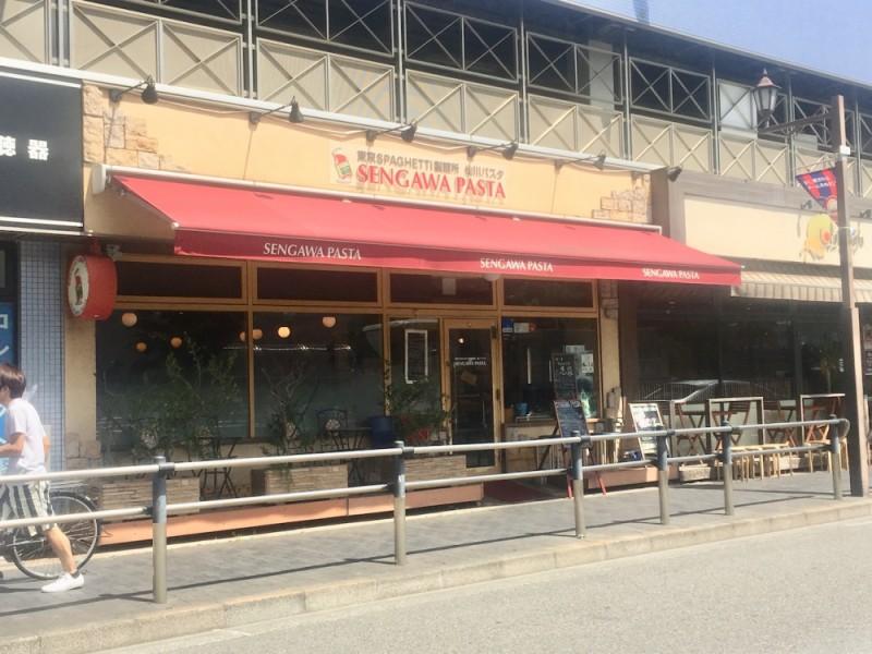 【11:40】「東京SPAGHETTI製麺所 仙川パスタ(SENGAWA PASTA)」でランチ