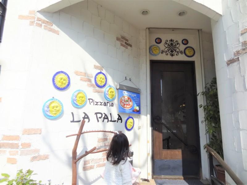 【12:00】薪窯で焼くもちもちピザ。「La Pala(ラ・パーラ)」でイタリアンランチ