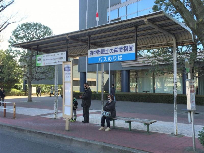 【11:45】京王バスで移動