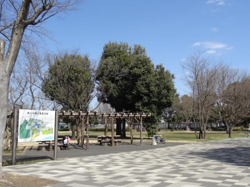 【12:00】「府中市郷土の森公園」でピクニックランチ