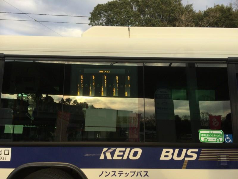 【16:20】京王バスで移動